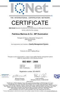 Πατρίκιος Μαρίνος_484970_IQNet_EN.doc