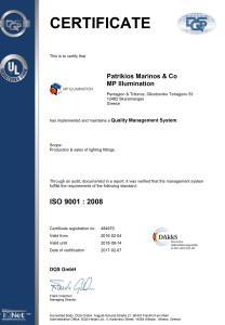 Πατρίκιος Μαρίνος_484970_QM08_EN.doc