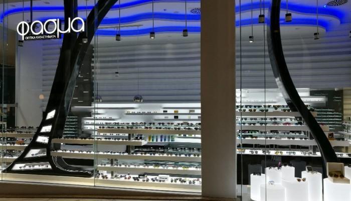 e490edf85e Fasma Optical Stores - MP Illumination